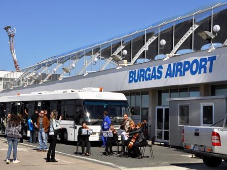 Transfer's Burgas Airport