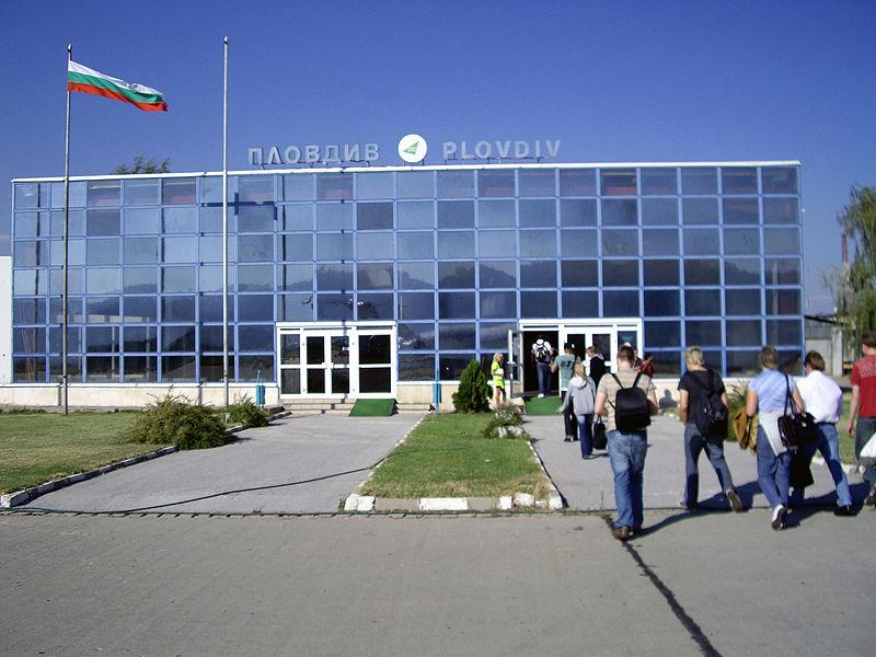 Transfer's Plovdiv Airport