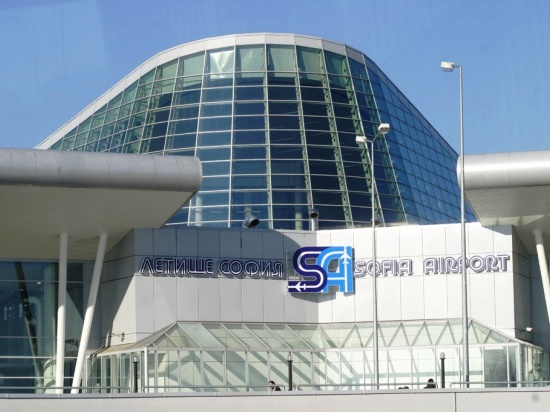 Transfer's Sofia Airport